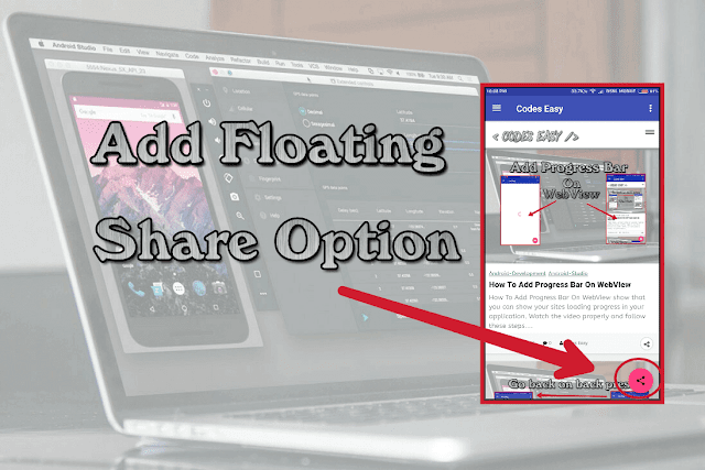 Add Floating Share Option To Your Application