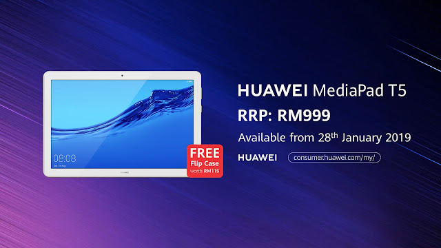 HUAWEI MediaPad T5 Available Starting 28th January 2019