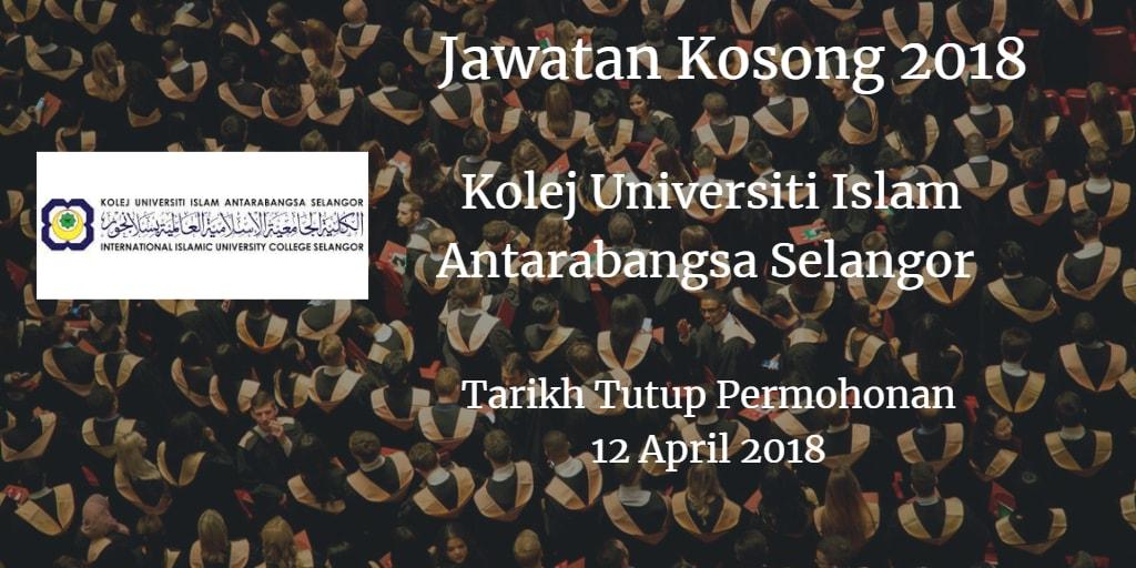 Jawatan Kosong KUIS 12 April 2018