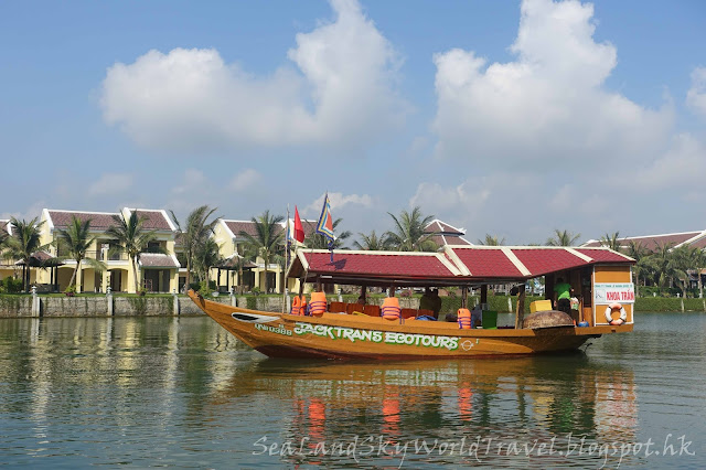 Jack Trans Eco tour Basket boat