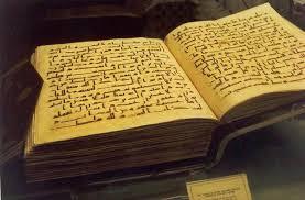 Hukum Berhujjah Dengan Hadits Dhoif Lemah Ilmu Dan Amal