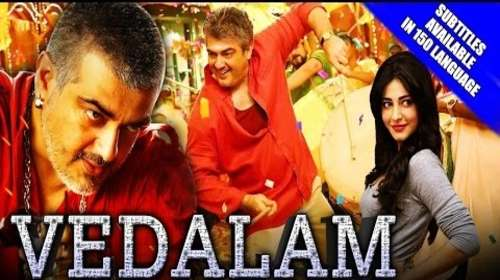 Poster Of Vedalam 2016 Hindi Dubbed 720p HDRip ESubs Free Download Watch Online downloadhub.net