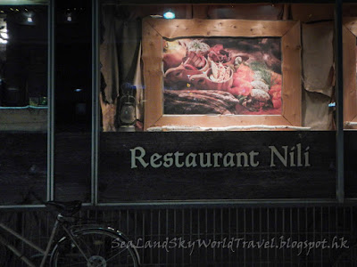 羅凡尼米, Rovaniemi, Restaurant Nili