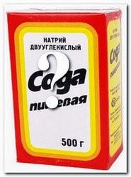 Изображение - Лечение содой суставов отзывы soda-pischevaya+-+%25D0%25BA%25D0%25BE%25D0%25BF%25D0%25B8%25D1%258F