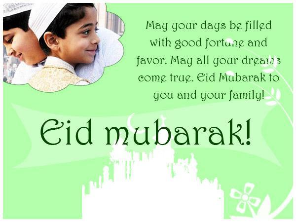 Eid-quotes