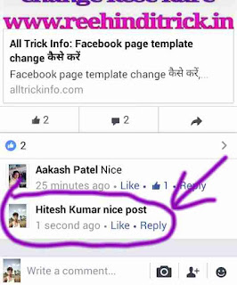 Facebook me color full comments kese kare 3
