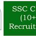 SSC CHSL भर्ती 2019: 12 वीं पास उम्मीदवार के लिए विभिन्न पदों पर आवेदन करने का शानदार मौका