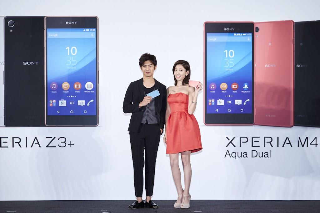 行銷策略轉彎!Sony將加強中高階手機數位行銷