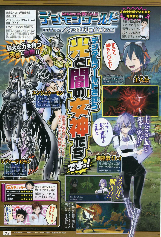 Digimon world redigitize