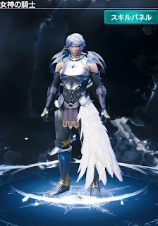 Knight of the Goddess (Lightning FF13)