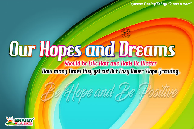 English Quotes about life, hopes and dreams quotes in English, best english life thoughts