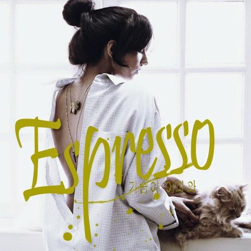 [Single] Espresso – 가슴이 아파와