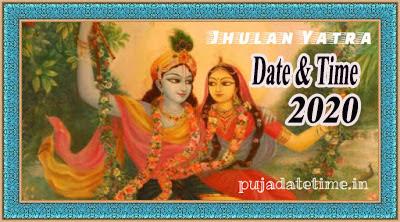 2020 Jhulan Yatra Date & Time