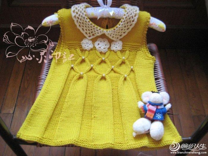 Vestido De Niña A Crochet Tres Años Imagui