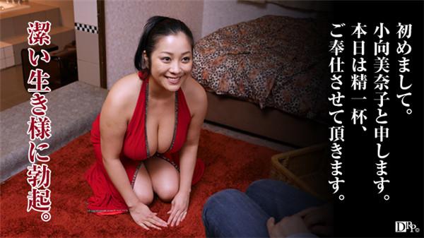 Watch movies 082416_001 Minako Komukai