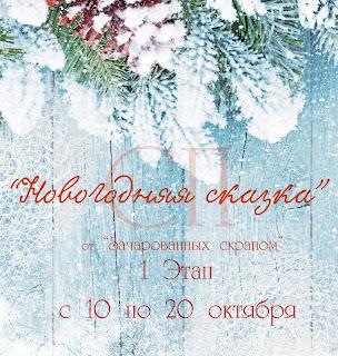 http://charmedscrap.blogspot.ru/2016/10/1.html