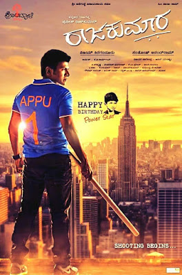 Daring Raajakumara 2017 Hindi Dubbed WEBRip 480p 350Mb x264 world4ufree.to , South indian movie Daring Raajakumara 2017 hindi dubbed world4ufree.to 480p hdrip webrip dvdrip 400mb brrip bluray small size compressed free download or watch online at world4ufree.to