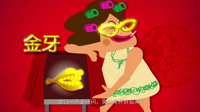 Darlie Charcoal Gold Chinese New Year Video