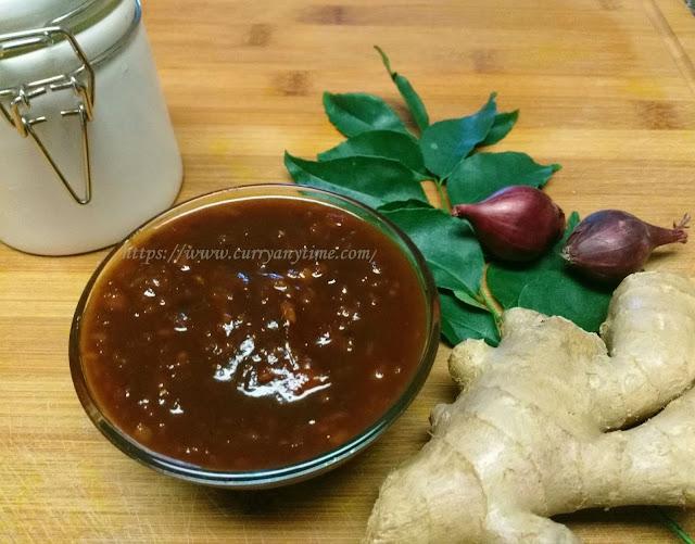 PuliInji / Injipuli / Ginger in Sweet Tamarind Sauce