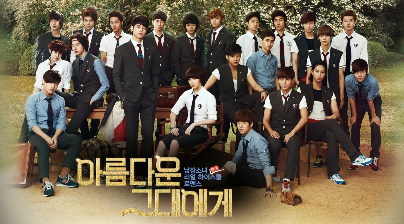 """ละคร """"To the Beautiful You"""" (2012,SBS)"""