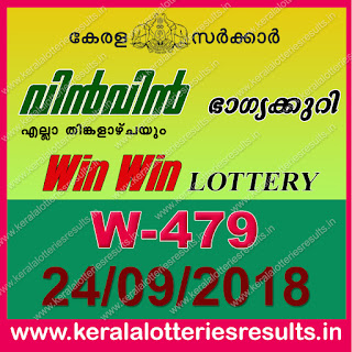 """kerala lottery result 24 9 2018 Win Win W 479"", kerala lottery result 24-09-2018, win win lottery results, kerala lottery result today win win, win win lottery result, kerala lottery result win win today, kerala lottery win win today result, win winkerala lottery result, win win lottery W 479 results 24-9-2018, win win lottery w-479, live win win lottery W-479, 24.9.2018, win win lottery, kerala lottery today result win win, win win lottery (W-479) 24/09/2018, today win win lottery result, win win lottery today result 24-9-2018, win win lottery results today 24 9 2018, kerala lottery result 24.09.2018 win-win lottery w 479, win win lottery, win win lottery today result, win win lottery result yesterday, winwin lottery w-479, win win lottery 24.9.2018 today kerala lottery result win win, kerala lottery results today win win, win win lottery today, today lottery result win win, win win lottery result today, kerala lottery result live, kerala lottery bumper result, kerala lottery result yesterday, kerala lottery result today, kerala online lottery results, kerala lottery draw, kerala lottery results, kerala state lottery today, kerala lottare, kerala lottery result, lottery today, kerala lottery today draw result, kerala lottery online purchase, kerala lottery online buy, buy kerala lottery online, kerala lottery tomorrow prediction lucky winning guessing number, kerala lottery, kl result,  yesterday lottery results, lotteries results, keralalotteries, kerala lottery, keralalotteryresult, kerala lottery result, kerala lottery result live, kerala lottery today, kerala lottery result today, kerala lottery"