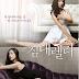 Sinopsis Film Korea Terbaru : Bed-rella (2016)