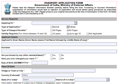 Tatkal Passport Application Form