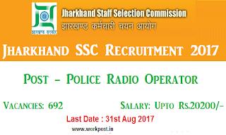 JSSC Police Radio Operator Recruitment 2017