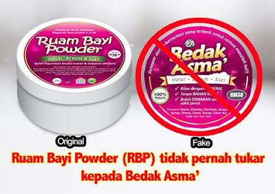 Ruam Baby Powder Penawar Penyakit Kulit