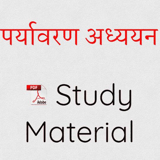 Environment Study Material