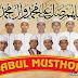 Jadwal Babul Musthofa Sepanjang Tahun 2017 Lengkap & Update
