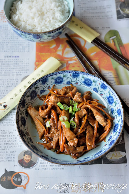 shredded pork stir-fry with sweet bean sauce
