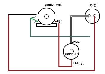 схема подключения электродвигателя через регулятор оборотов - диммер