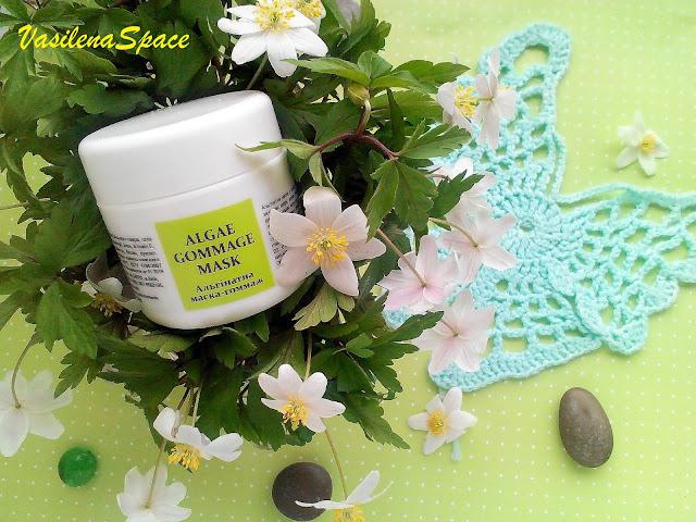 Альгинатная-маска-гоммаж-Lac-Sante-купить-vasilenaspace.blogspot.com