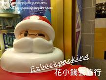 2020年韓國雪祭+冬季慶典情報+聖誕節(1月4日更新)