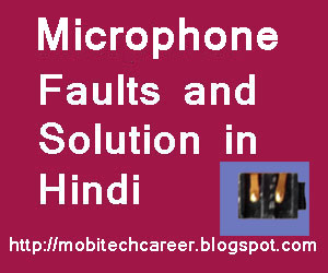 All Moble Phones Mic Problems Solution