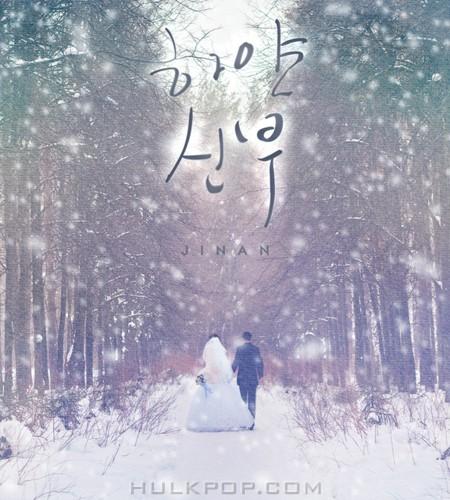 JINAN – 하얀 신부 – Single