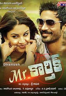 Mr.Karthik (2017) Telugu (Original) 720p HDRip x264 1.4GB Download