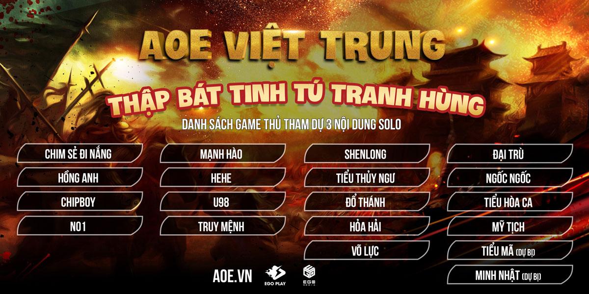 AoE Thập Bát Tinh Tú Tranh Hùng: Danh sách các game thủ tham dự