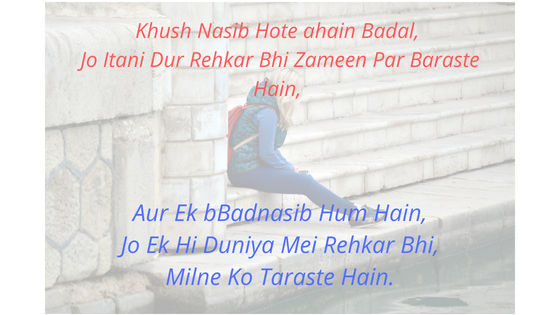 Hindi sad shayari collection new 2018