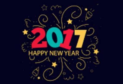 Happy New Year 2017 - Download DP BBM Tahun Baru 2017 Gambar Bergerak