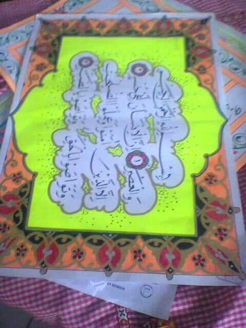 Manfaat Kaligrafi Kaligrafi