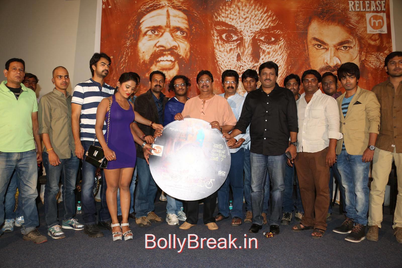 Ravi Varma-Calling Bell Cinema Audio Launch Photo Gallery, Lucky, Vriti Khanna,Mamatha Rahuth Hot Pics From Calling Bell Movie Audio Launch