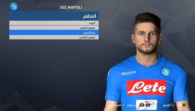 Dries Mertens Face PES 2017