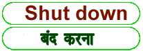 Shut down meaning in HINDI