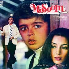 Tumsa Koi Pyara Koi Masoom Nahi Hai Mp3 Song Download