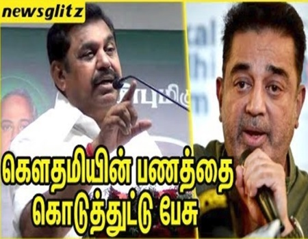 EPS disclaim Kamal Hassan's Political Redeem