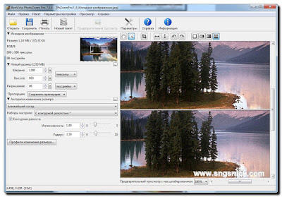 PhotoZoom Pro 7.0.6 - Горизонтальное разделение окна