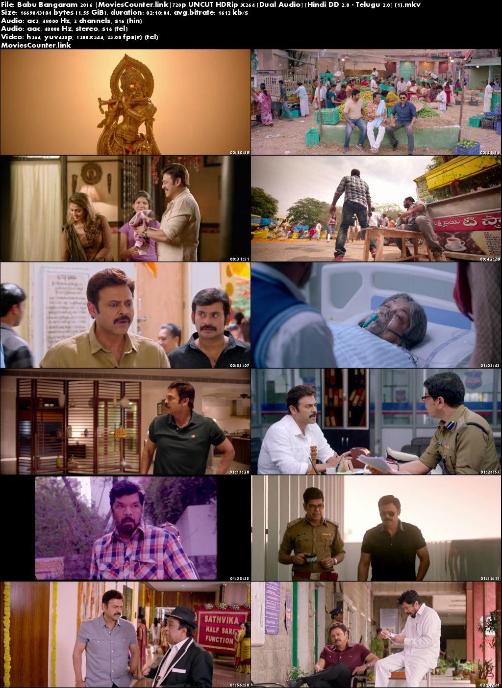 Sreen Shot Babu Bangaram 2016 Hindi Dubbed HD 720p