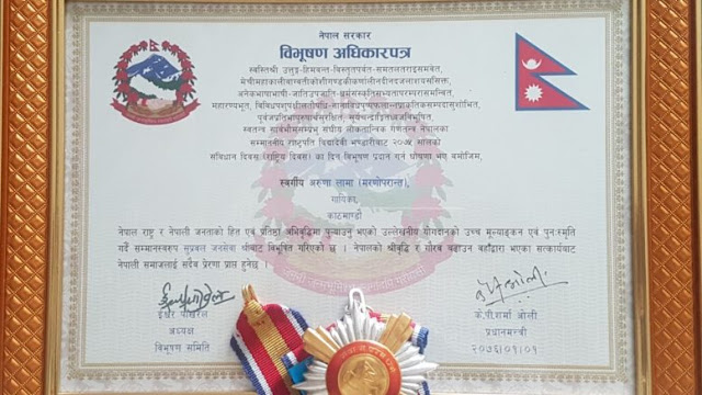 Legendary Singer Aruna Lama Conferred Nepal Ratna Award